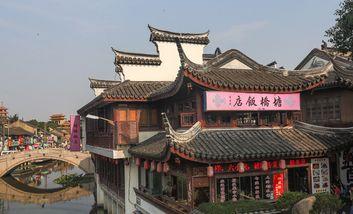 【上海】塘桥饭店-美团