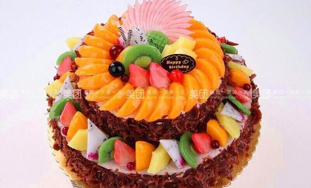 新悦蛋糕蛋糕,仅售127.9元!价值188元的蛋糕1选1,约12英寸,圆形。