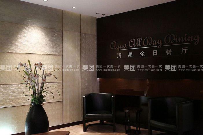 中餐厅设有13个独立包间,其中包括1间200平米栢丽多功能 厅,西式摆台图片
