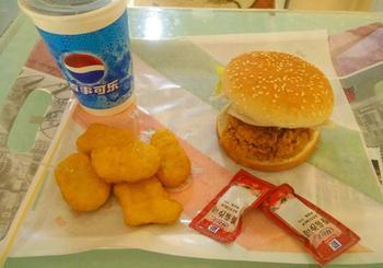 【鞍山】食客汉堡-美团