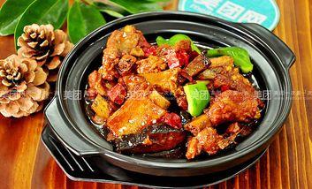 【霸州等】上吉铺黄焖鸡米饭-美团