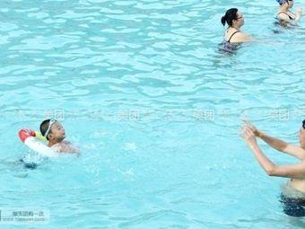 阆中中学游泳池