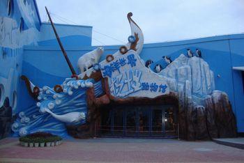 【深圳出发】金色海岸游艇、中英街、深圳小梅沙海洋世界等纯玩1日跟团游*漫游奇妙海洋世界-美团