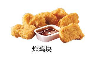 【郑州等】麦加美汉堡-美团