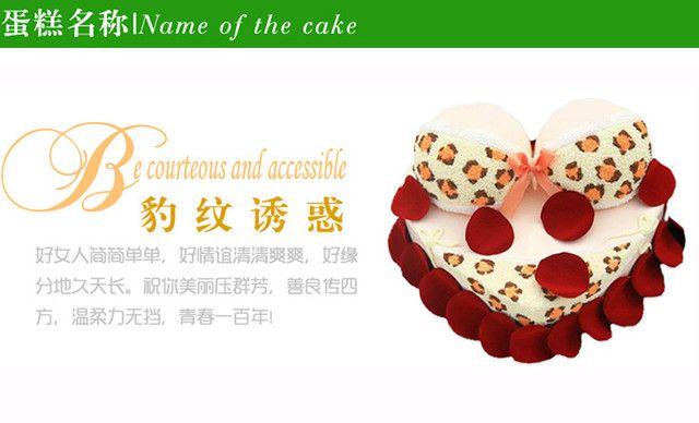 野兽派鲜花蛋糕连锁店蛋糕,仅售289元!价值338元的蛋糕2选1,约10英寸,心形