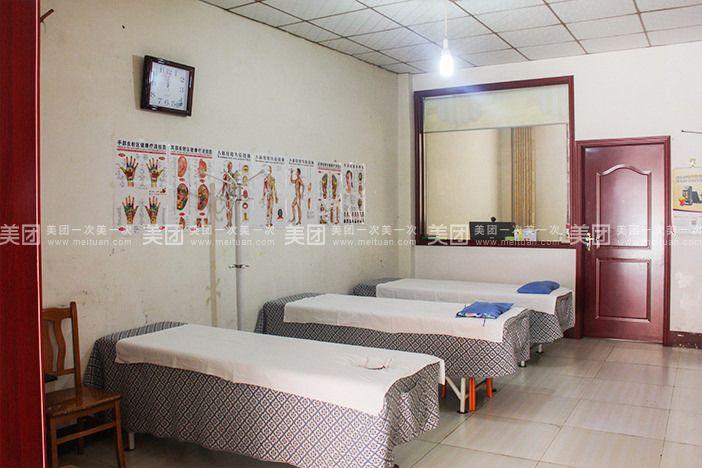 理疗房间装修设计