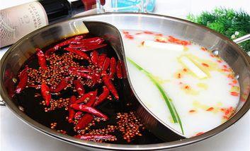 【西安】粤珍轩·潮尊牛丸火锅-美团