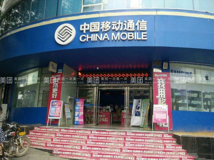 江西移动携手华为将全国首发5G手机