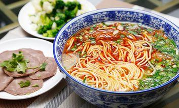 【北京】陇之星中华兰州牛肉拉面-美团