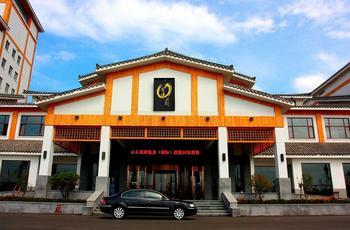 【河东区】观唐温泉国际度假村节假日门票成人票-美团
