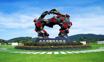 【亚龙湾】亚龙湾国际玫瑰谷-美团