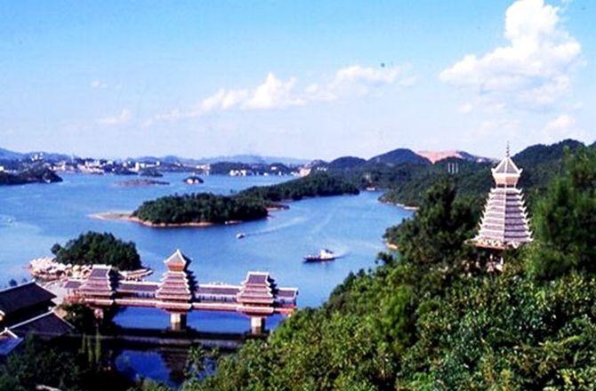 贵阳红枫湖风景区门票(成人票)