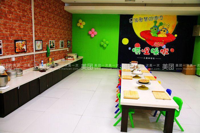 【北京唏哩哚啦儿童体验馆团购】唏哩哚啦儿童体验馆