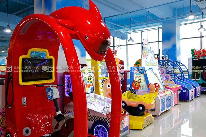 【北京雅酷儿童世界团购】雅酷儿童世界雅酷夜市b