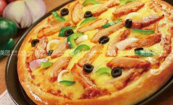 【曹县等】复古披萨屋-美团