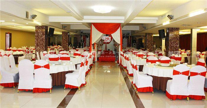 中餐婚宴主题设计