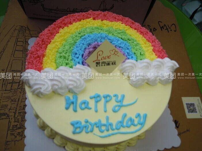 爱尚私房蛋糕-美团