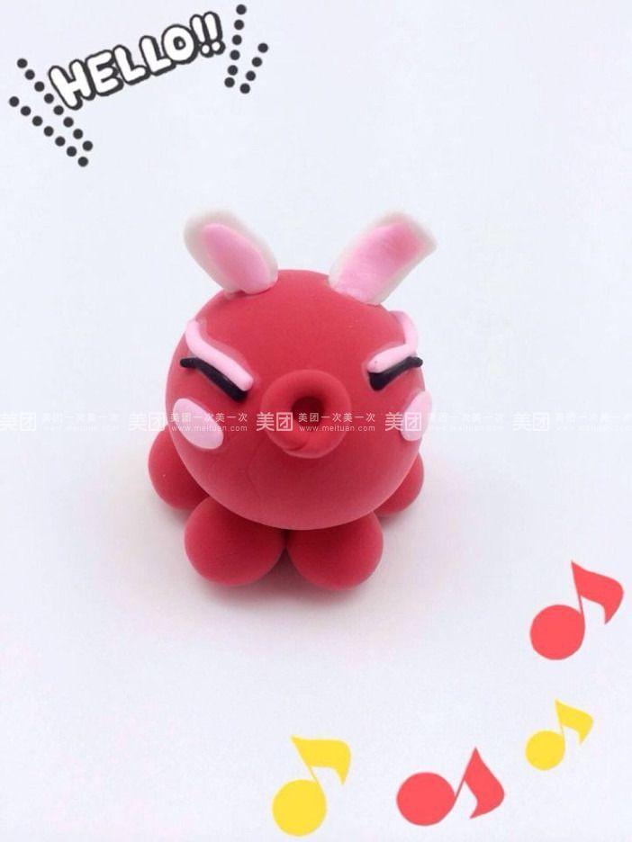 【上海棒棒糖儿童手工粘土馆团购】价格|地址|电话