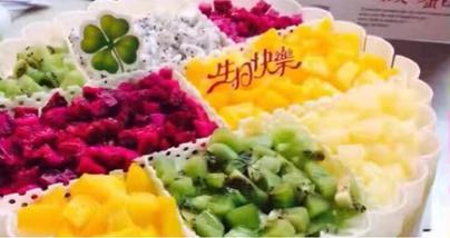 【滁州】快递幸福蛋糕屋-美团