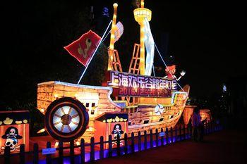 【佘山】上海欢乐谷-美团