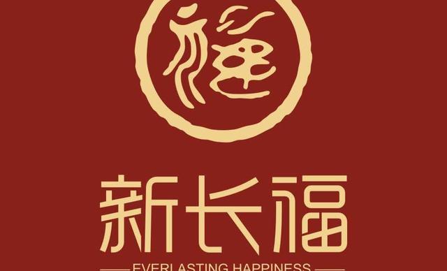 :长沙今日钱柜娱乐官网:【新长福】8-10人套餐,提供免费WiFi
