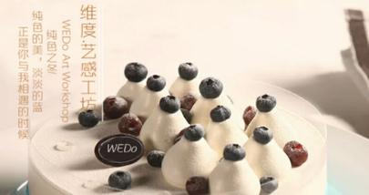 【呼和浩特】wedo.维度艺感工坊-美团