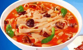 【嵩县等】阿利茄汁面-美团
