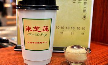 【蚌埠】米芝莲奶茶甜品店-美团