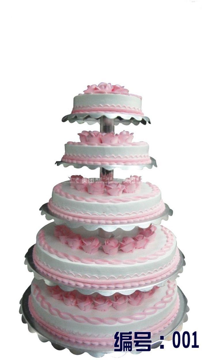 美食团购 蛋糕 丰泽区 六灌路 阿曼尼蛋糕店