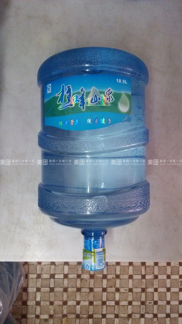 华山泉矿泉水 60桶+送立冰机一台单次时长限制