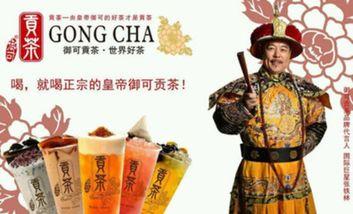 【郴州】御可贡茶-美团