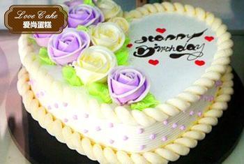 【阿勒泰】爱尚蛋糕-美团