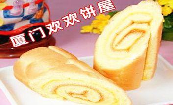 【滁州】欢欢烘培-美团
