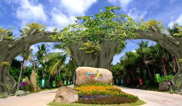【保亭县】呀诺达热带雨林文化景区一价全包特惠票(成人票)-美团