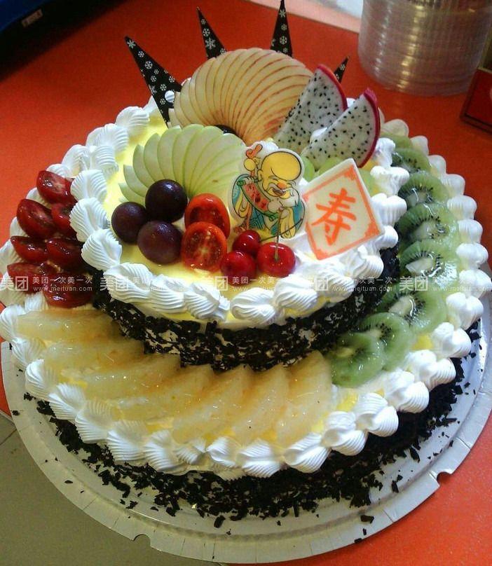 14寸欧式双层蛋糕