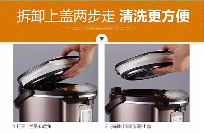 容声智能电热水瓶
