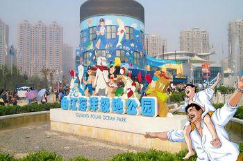【西安出发】大唐芙蓉园、曲江海洋馆、曲江海洋公园两栖爬行馆纯玩1日跟团游*海洋知识-亲子嘉年华-美团