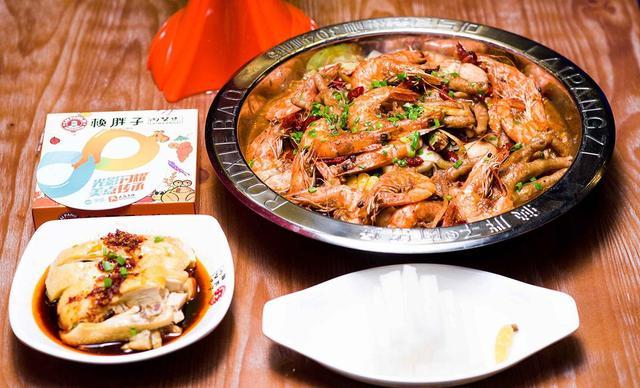:长沙今日团购:【赖胖子肉蟹煲】超值2人餐,包间免费,提供免费WiFi