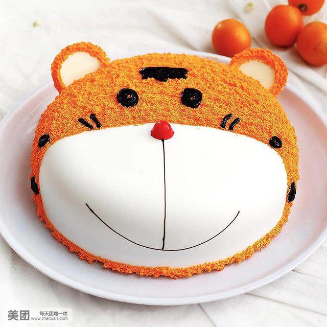 小老虎蛋糕图片