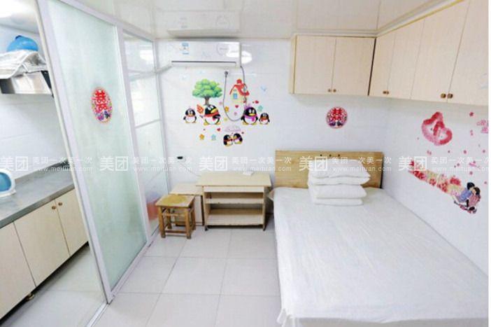 状元楼青年公寓(欣荣苑店)预订/团购