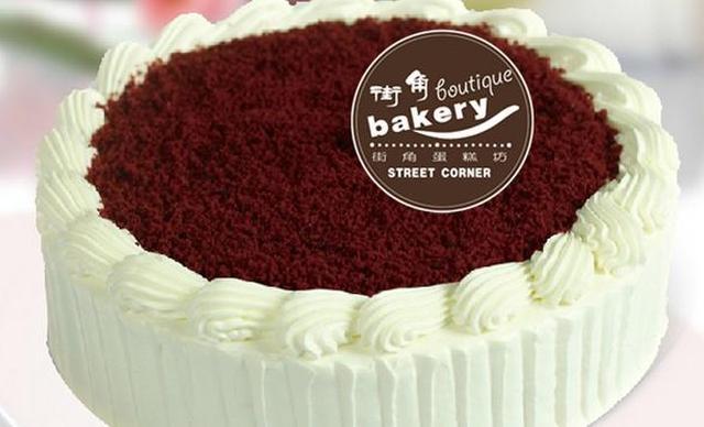 街角蛋糕巧克力慕斯生日蛋糕,仅售388元!价值648元的巧克力慕斯生日蛋糕1个。