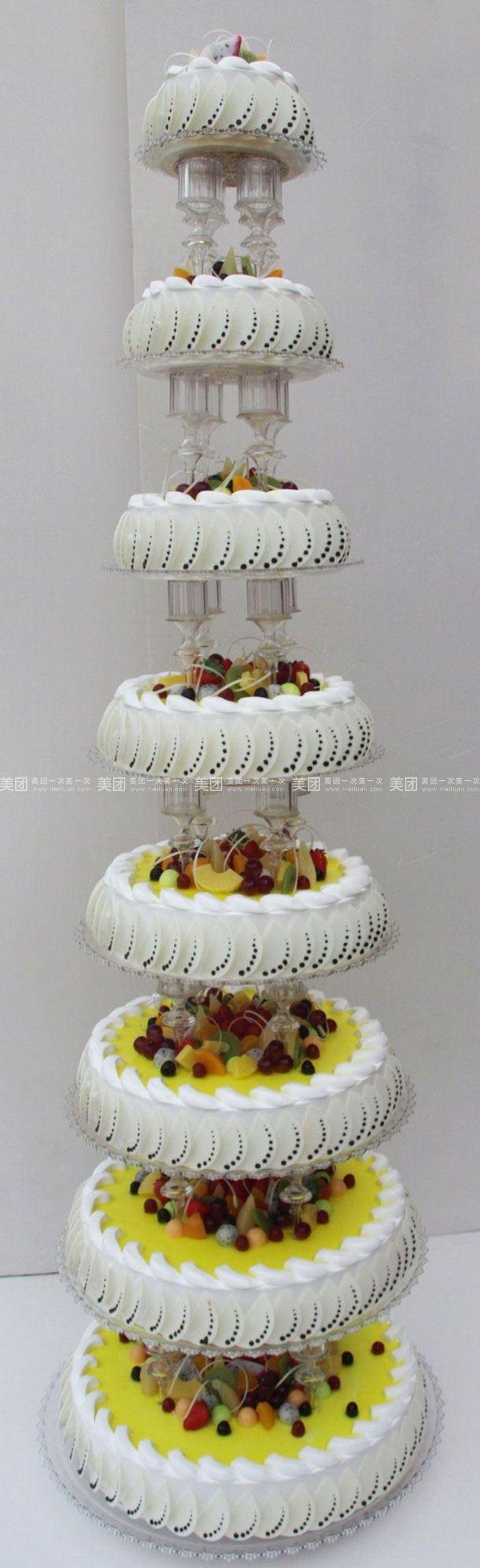 美食团购 甜点饮品 凯源兴蛋糕   本单详情      美味尽享  套餐内容
