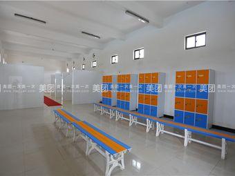 赣州师范高等专科学校·游泳馆