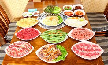 【沈阳】韩庭阁烧烤店-美团