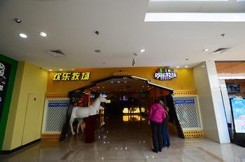 【南京】欢乐牧场烧烤涮自助餐厅-美团