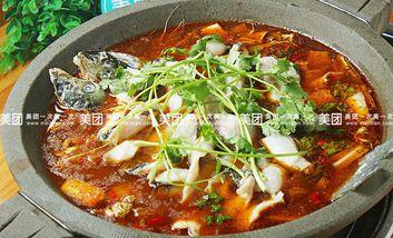 【西安等】重庆石锅鱼-美团
