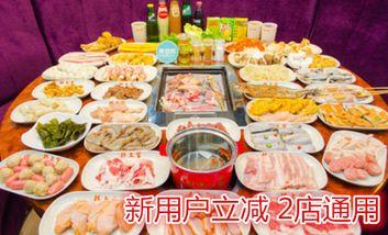 【广州等】韩上宫烤肉自助餐厅-美团