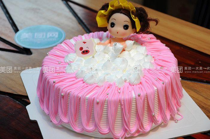 清真小小蛋糕-美团