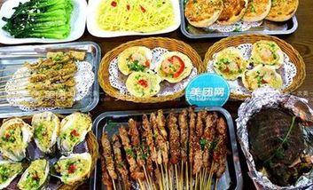 【深圳】东北二哥烧烤-美团