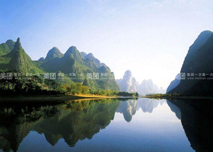 【旅行行程安排】: 第一天 乘坐sc  次航班(      )济南/桂林,入住